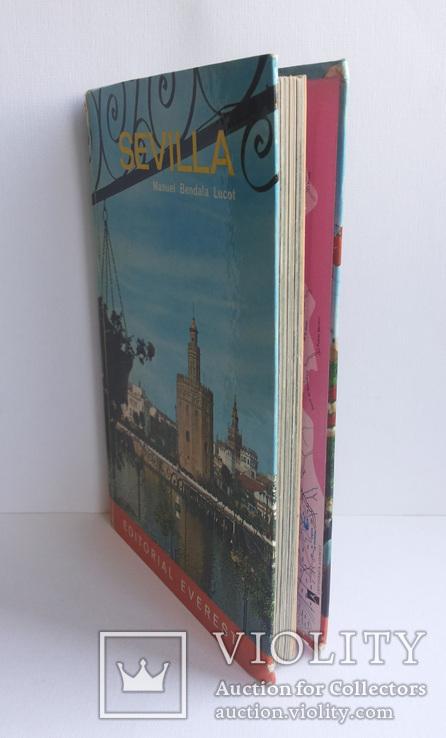 Севилья путеводитель карта Everest 1969, фото №13