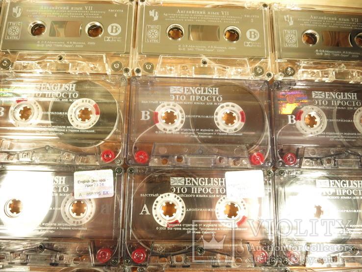 Аудиокассеты импортные б.у 25 шт.самоучитель английского языка, фото №4