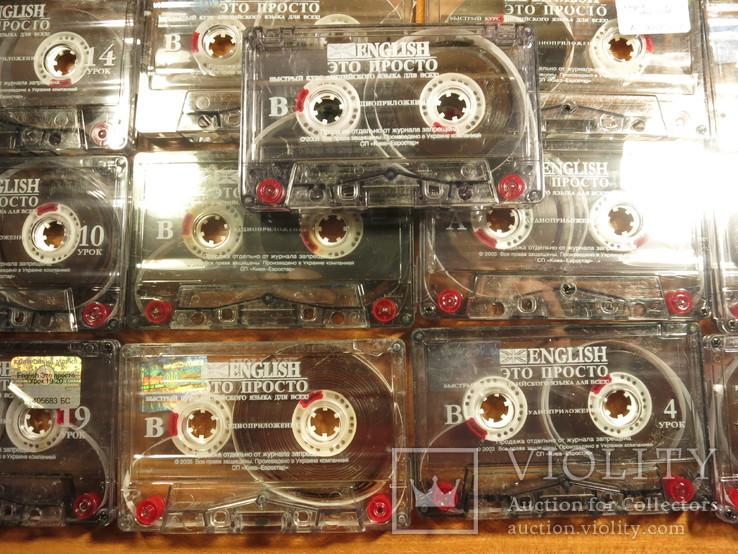 Аудиокассеты импортные б.у 25 шт.самоучитель английского языка, фото №10