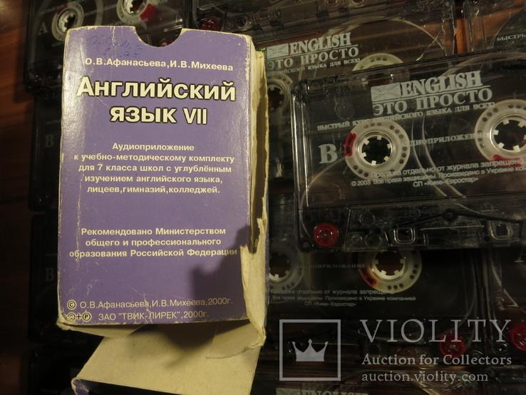 Аудиокассеты импортные б.у 25 шт.самоучитель английского языка, фото №12
