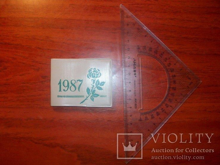 Блокнот-календарь розы в Узбекистане СССР, фото №2
