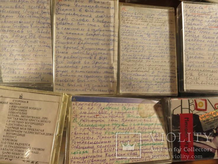 Аудиокассеты импортные б.у разные в лоте 44 штуки, фото №13
