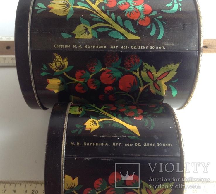 Коробки для сыпучих продуктов. СССР.  Металл, жесть., фото №7