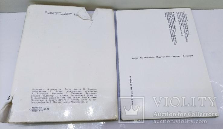 Комплект открыток Советское стекло 1975 год. СССР, фото №6