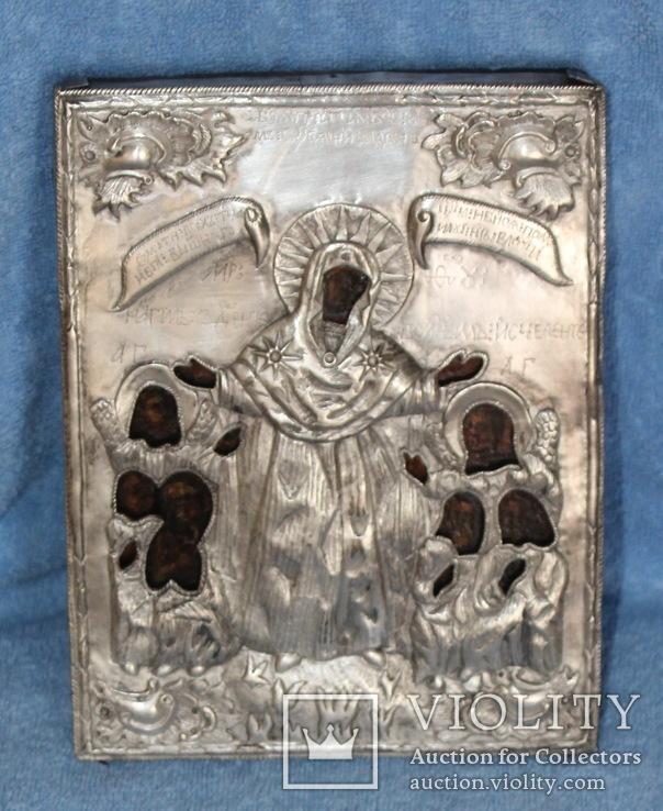 """Икона  """"Всех СкорбящихРадость""""  18 век, серебряный оклад, фото №2"""