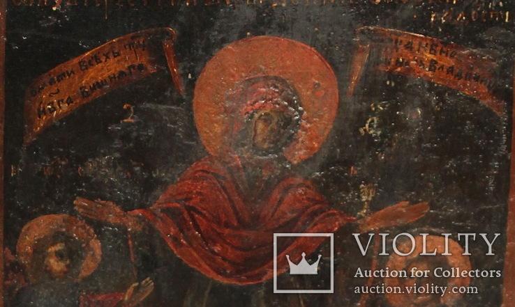 """Икона  """"Всех СкорбящихРадость""""  18 век, серебряный оклад, фото №6"""