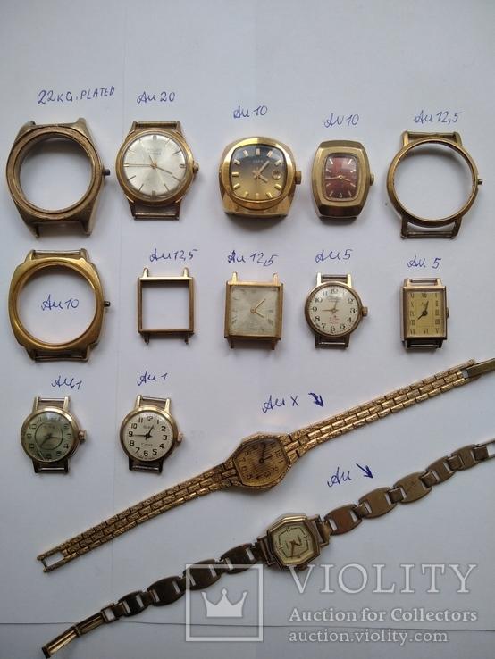 Ручних в ссср цена скупка жолтых часов корпусов киеве стоимость час кран работа