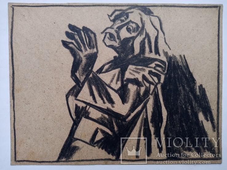 Малюнок Івана Остафійчука 1965 р. 24×18 см., фото №3