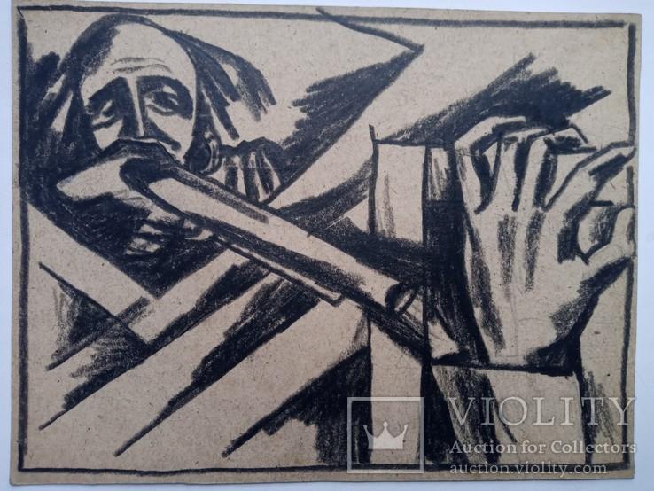 Малюнок Івана Остафійчука 1965 р. 24×18 см. 1, фото №7