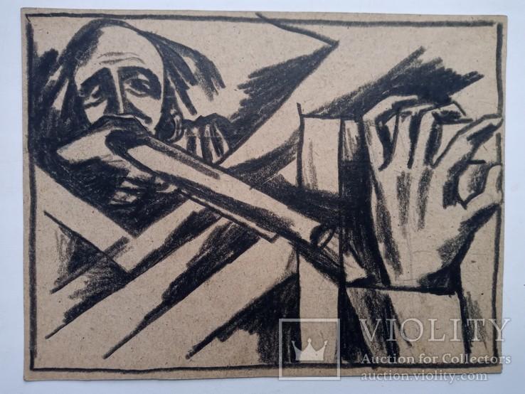 Малюнок Івана Остафійчука 1965 р. 24×18 см. 1, фото №3