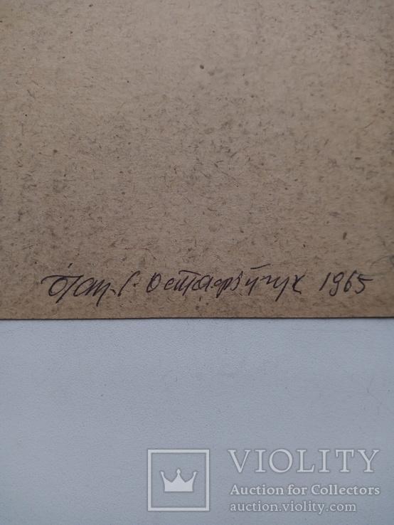 Малюнок Івана Остафійчука 1965 р. 24×18 см. 4, фото №4