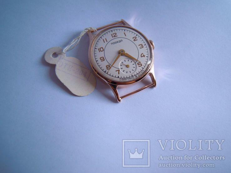 Золотые часы Победа 583, фото №2