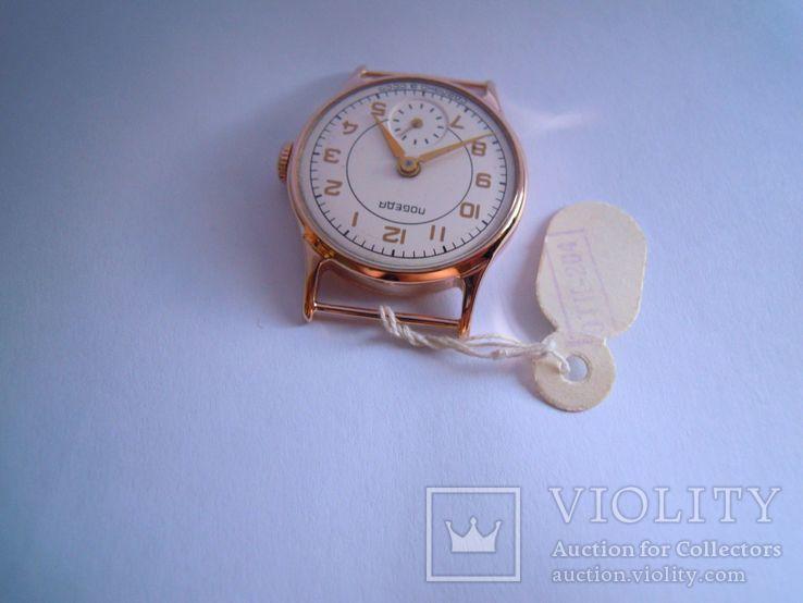 Золотые часы Победа 583, фото №3