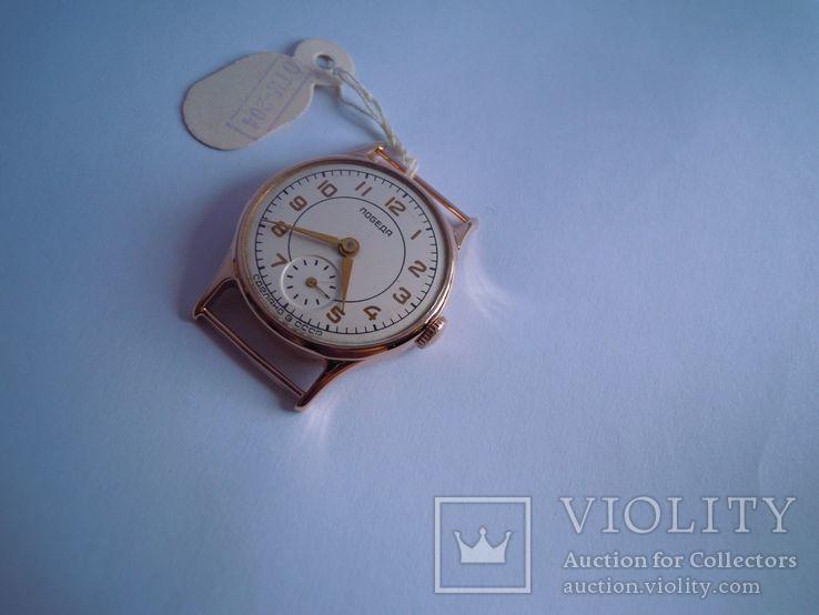 Золотые часы Победа 583, фото №7