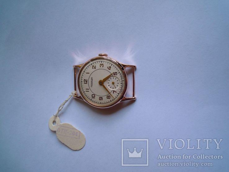 Золотые часы Победа 583, фото №10