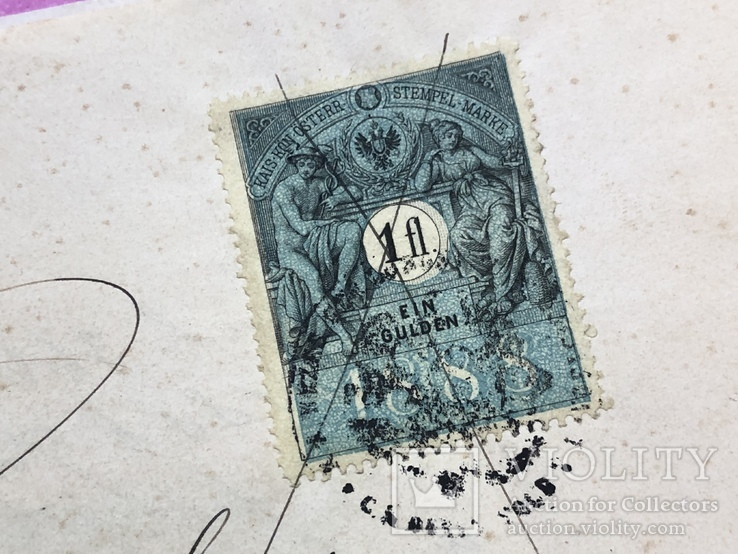 Марки на Документах 19 века., фото №4