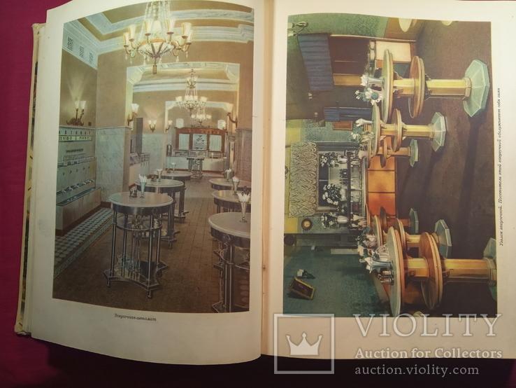 Кулинария, 1955 г. Госторгиздат. 960 стр., фото №13
