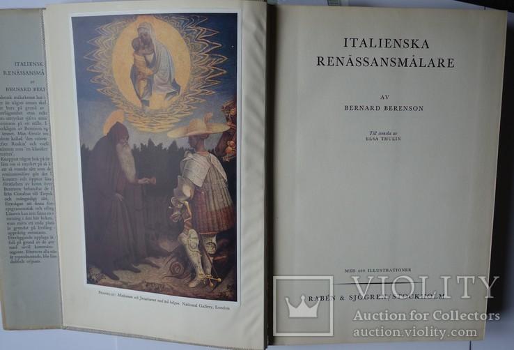 BERENSON Італійські художники епохи Відродження шведська мова, фото №4