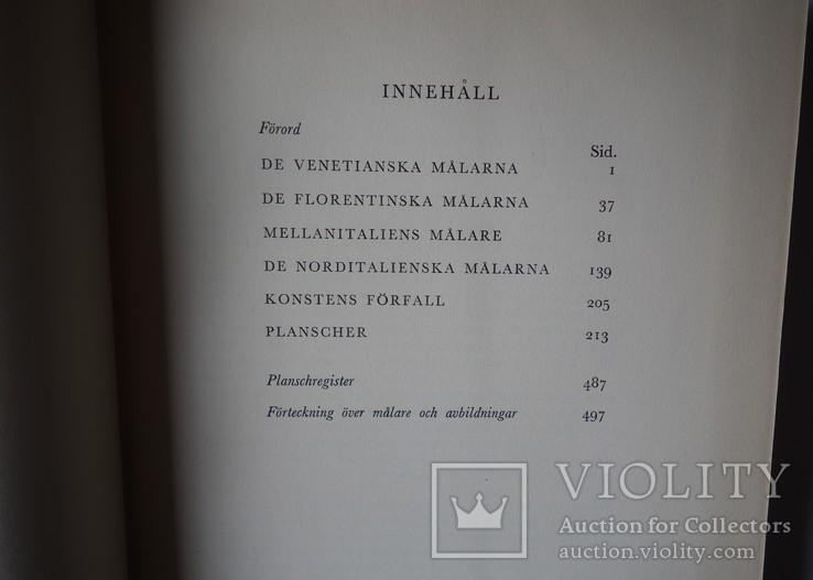 BERENSON Італійські художники епохи Відродження шведська мова, фото №5