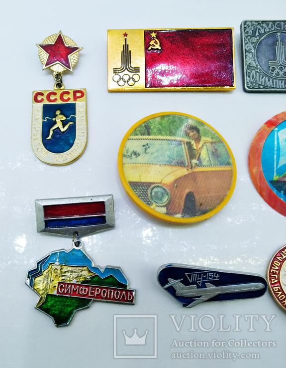 Знаки - значки олимпиада + разные СССР, 10 штук., фото №5
