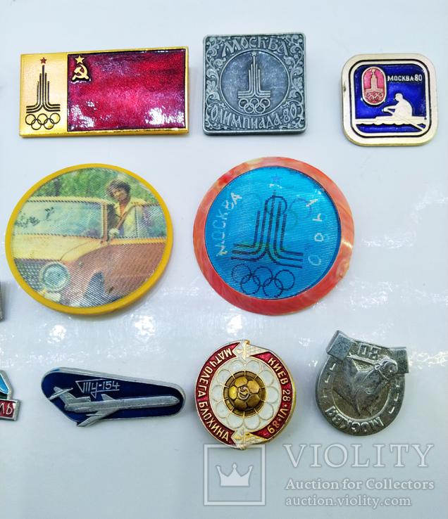 Знаки - значки олимпиада + разные СССР, 10 штук., фото №6