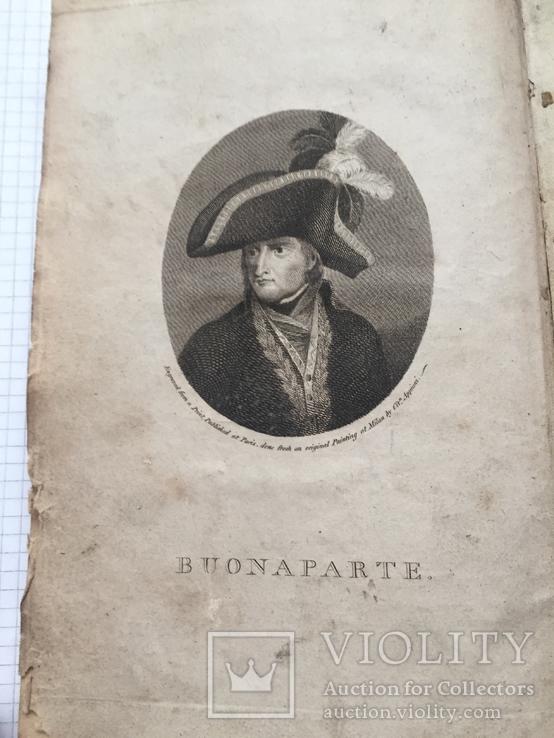 Генерал Бонапарт. Эдинбург 1799г.