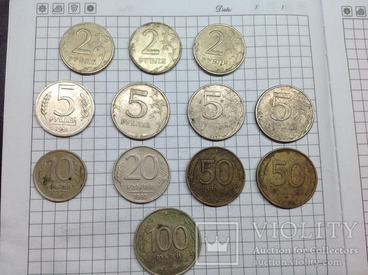 Монеты России разные, 5 рублей 1991г, 100 рублей 12шт, фото №2