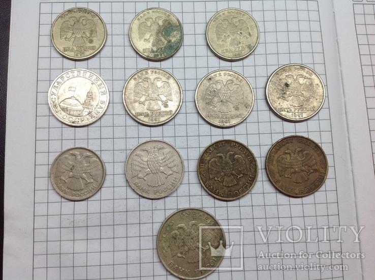 Монеты России разные, 5 рублей 1991г, 100 рублей 12шт, фото №5