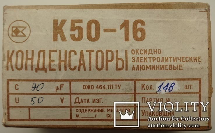 Конденсаторы К50-16 (148 шт.), фото №4