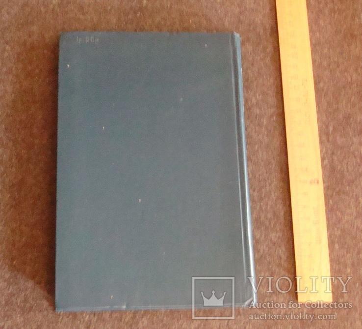 Полимерные клеи, фото №8