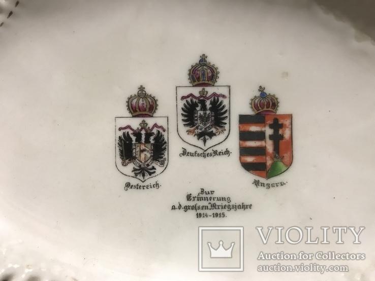 Цукорниця. Патріотика . Герби Австрія Угорщина . 1914-1915