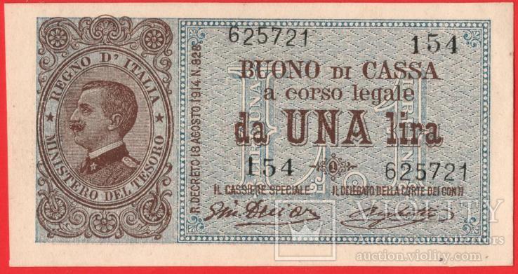 1 Лира 1914,  Италия aUNC, фото №2