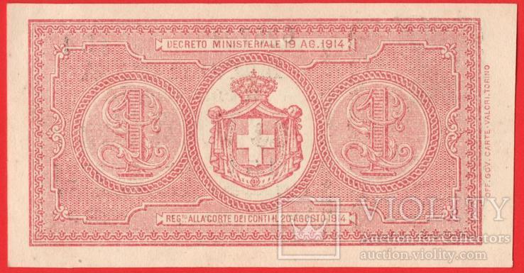 1 Лира 1914,  Италия aUNC, фото №3