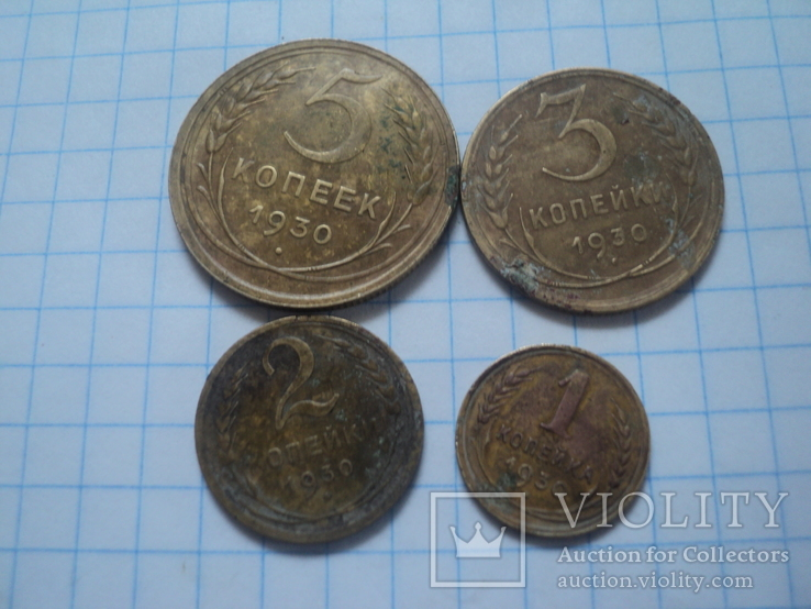 1,2,3,5 копеек 1930 г., фото №2
