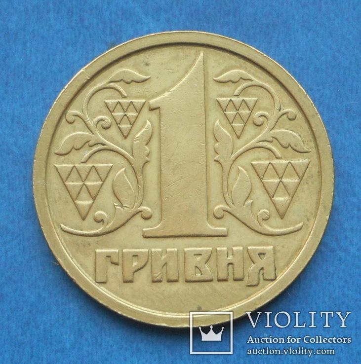 1 гривна 1995 г., фото №3