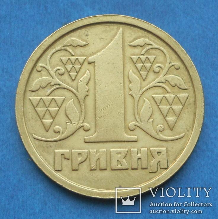 1 гривна 1995 г., фото №5