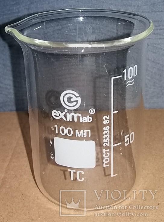 Лабораторный стакан ,градуированый 100мл(низкий с носиком) ТС, фото №2