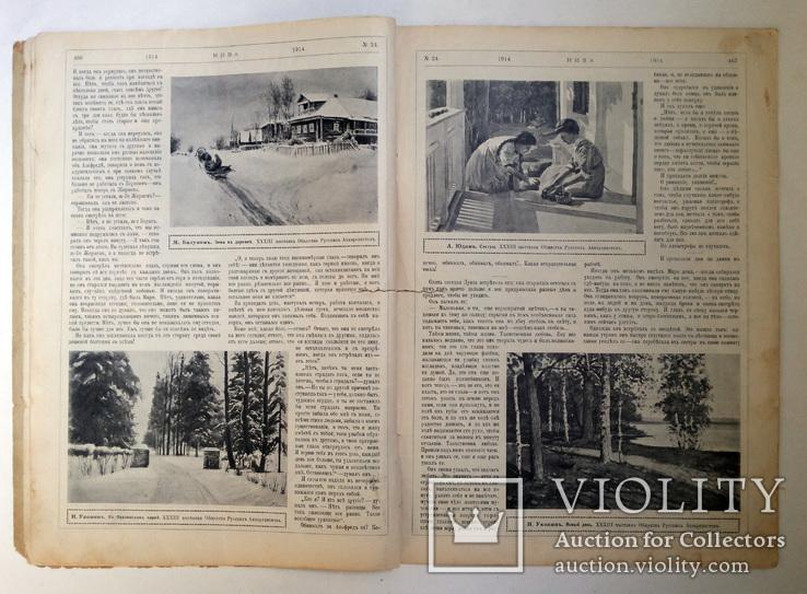 Журнал Нива № 24 1914 г, фото №6