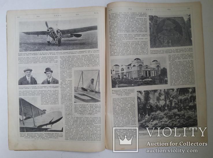 Журнал Нива №23 1914 г, фото №11