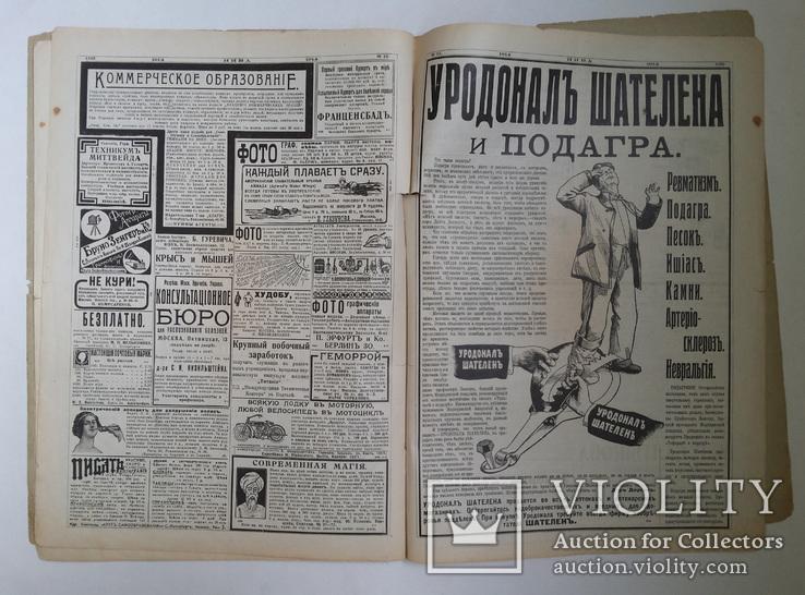 Журнал Нива №22 1914, фото №11