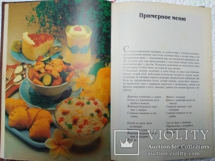Ведическое кулинарное искусство. Адираджа дас, фото №9