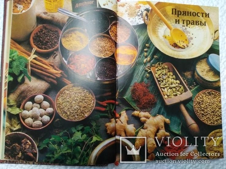 Ведическое кулинарное искусство. Адираджа дас, фото №11