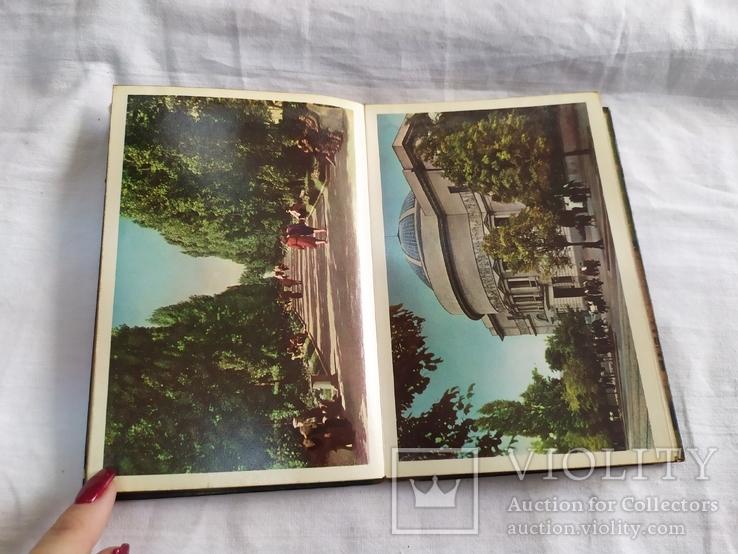 1959 Альбом с видами Киева. 32 фото