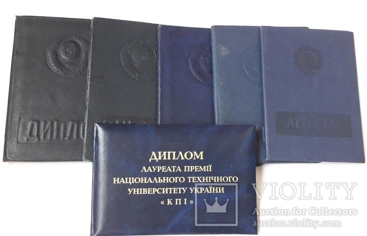 Дипломы СССР (5ш+бонус), фото №2
