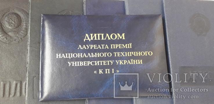 Дипломы СССР (5ш+бонус), фото №3