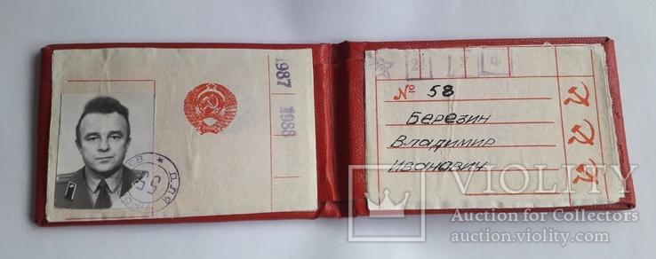 Спец пропуск офицера СССР, фото №3
