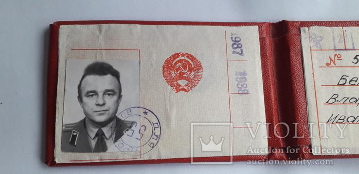 Спец пропуск офицера СССР, фото №4