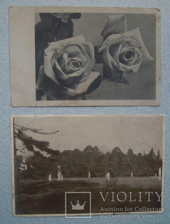 Открытки  2 шт., фото №2