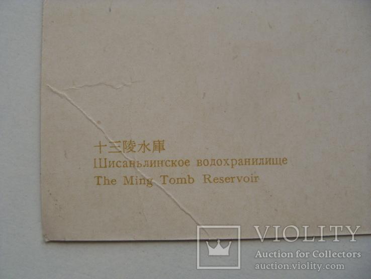 Шисаньлинское водохранилище, Китай, фото №5