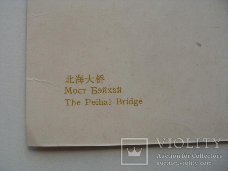 Мост Бэйхай, Китай, фото №5